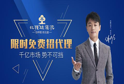 2018广州建博会丨定制消费时代共享千亿市场