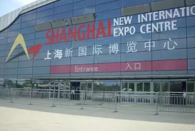 上海国际博览中心.jpg
