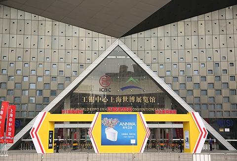 超级品牌日丨北疆硅藻泥与你相约华夏家博会