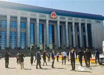 北疆硅藻泥质量万里行,人民大会堂展风采!