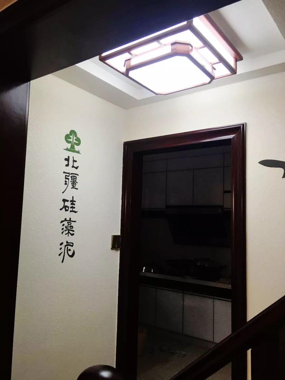 楼道间北疆logo
