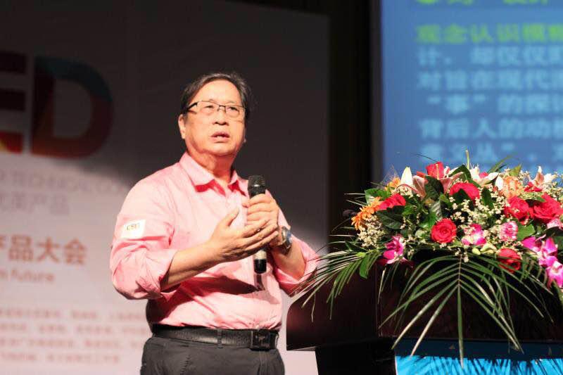 《2018硅藻泥行业发展报告》专访清华大学创新研究所副所长