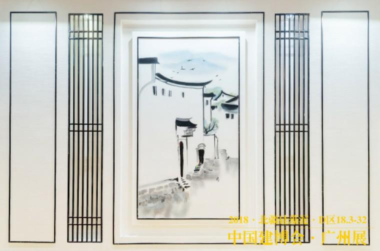 北疆硅藻泥-广州建博会展厅新中式风格.png