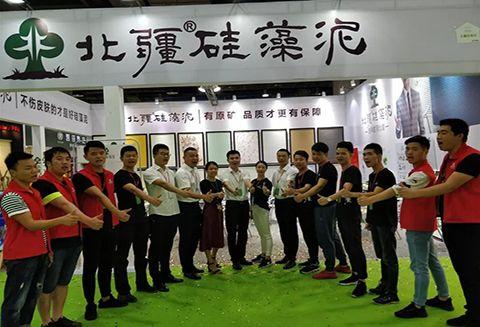 北疆硅藻泥销售精英