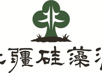 【喜报】北疆硅藻泥荣登2016中国硅藻泥品牌琅琊榜