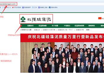 【北疆硅藻泥】品牌声明!共同捍卫你我正当权益!