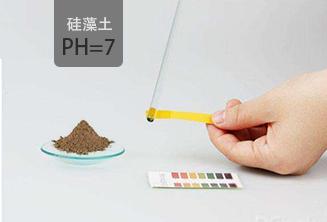 北疆中性硅藻泥