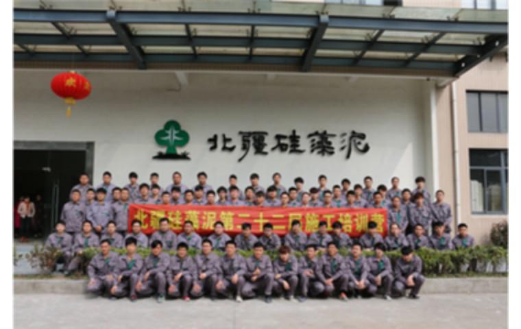 北疆硅藻泥施工培训营.png