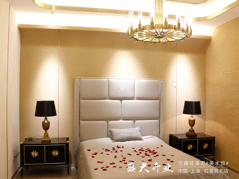 北疆硅藻泥美术馆卧室装修图