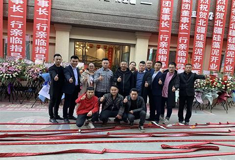 热烈祝贺北疆硅藻泥云南通海店盛大开业!