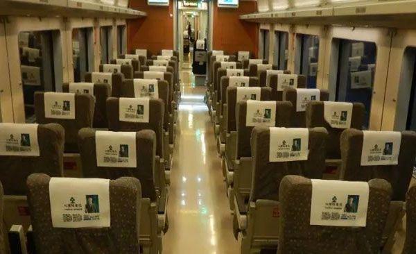 北疆硅藻泥高铁广告植入