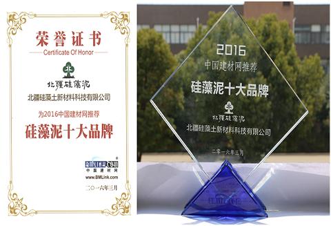 硅藻泥十大品牌——北疆,强劲市场表现再展品牌魅力!