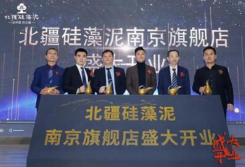 热烈祝贺北疆硅藻泥南京旗舰店盛大开业!