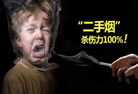 【北疆硅藻泥】家里装修用硅藻泥,为什么不怕二手烟?