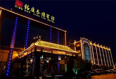 【北疆硅藻泥】这家酒店一定要去睡一晚!