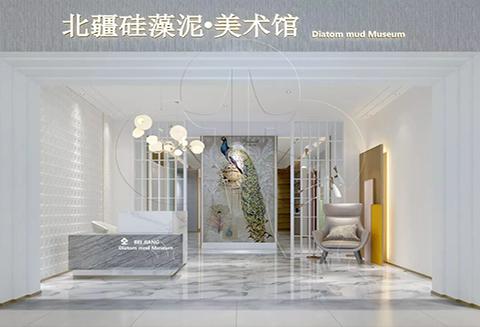 2019新年亮相,安徽省首家北疆硅藻泥三代展厅引爆合肥!