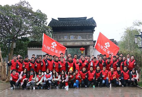 北疆硅藻泥上海运营中心嘉兴南湖开拓之行,我们在路上!