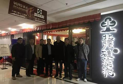 山东商会领导再度莅临北疆硅藻泥韶关专卖店参观指导