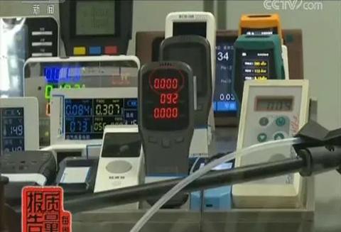 【北疆硅藻泥】网红甲醛检测仪不合格!还是硅藻泥靠谱!