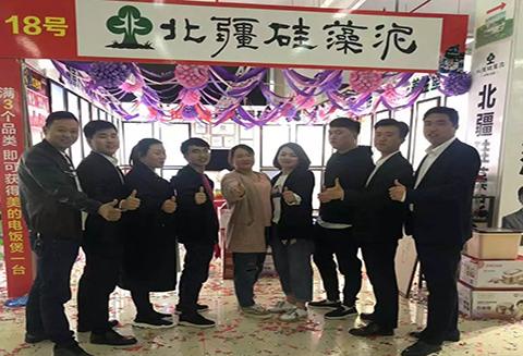 【北疆硅藻泥】总部运营帮扶收效显著,助力终端再创佳绩
