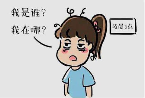 【北疆硅藻泥】硅藻泥如何解决失眠问题?