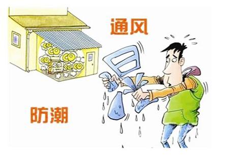 【北疆硅藻泥】墙壁发霉了?硅藻泥来解决~