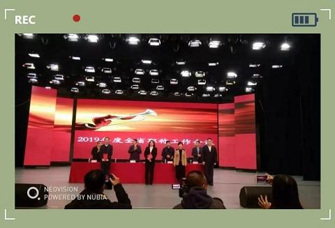 喜讯:北疆集团总裁孙军先生荣获吉林省科技转化职称证书