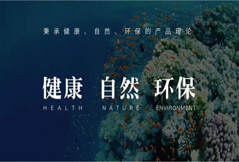北疆『海洋臻萃』水性硅藻泥丨来自海洋母亲的馈赠