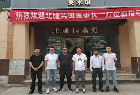 北疆董事长深入走访华西市场,携手阔步共谋发展