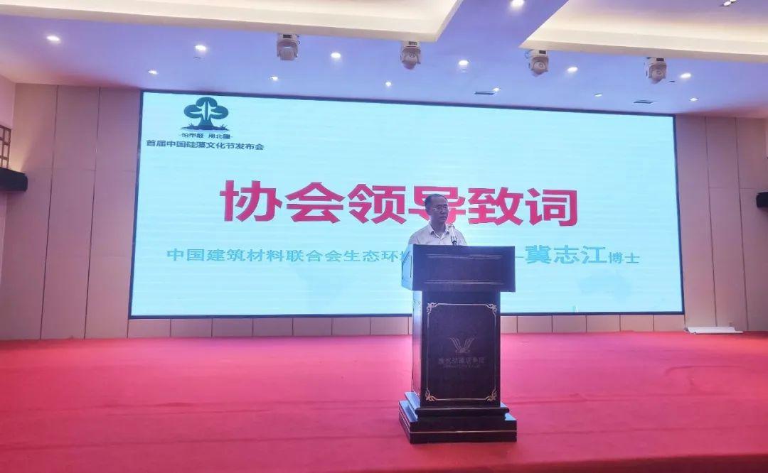 冀志江博士莅临北疆首届中国硅藻文化节华西、华南启动会