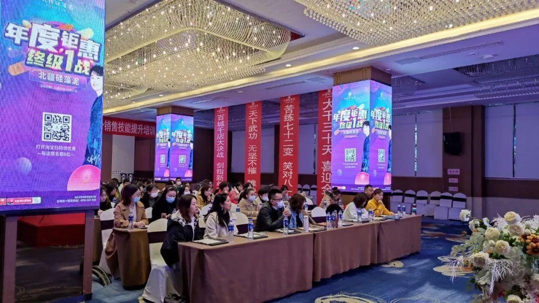 深耕渠道建设,提升销售技能丨华东、华北区域水性产品渠