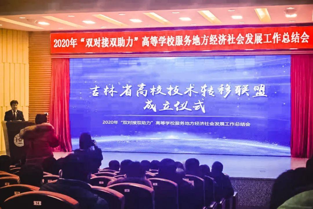"""喜讯丨北疆公司被认定为""""吉林省硕士研究生工作站"""""""